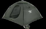 Balzer - Pull & Camp Bivy XL